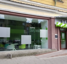 (Lithuanian) AB SEB BANKO PATALPOS VOKIEČIŲ G. VILNIUS
