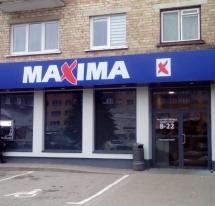 """(Lithuanian) PC """"MAXIMA"""", PANEVĖŽYS"""