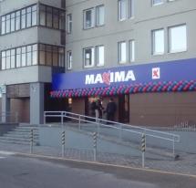 """(Lithuanian) PC """"MAXIMA"""", VILNIUS"""